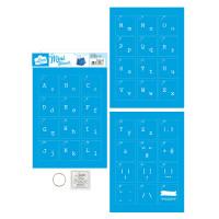 Stencil mini 2 - alfabeto maquina de esc..